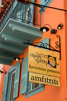 Pension Amfitriti, Nafplio